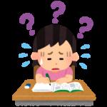 study_wakaranai_girl